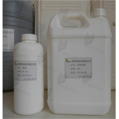 950mg/ml pure nicotine USP/EP